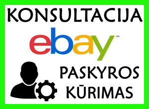 PASKYROS EBAY KURIMAS